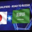 苦しんだ日本(1/21日本対サウジアラビア)