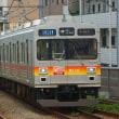 2017年8月20日  東急大井町線 旗の台 9114F