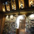 旨い酒と肴のお店、肴は佐賀料理なの☆呑喜☆大阪市北区♪