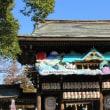 寒川神社へ初詣!