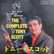 100円アルバム トニー・スコット - ''The Complete Tony Scott''