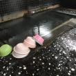 関川村 上関共同浴場 NO650