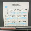 Scheherazade no3 ギターアレンジ譜が完成しました。