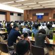 現代俳句協会ジュニア俳句祭