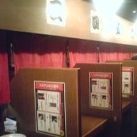 ★KAT-TUN★ ラーメン屋で亀っちの匂いをクンクン