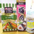 夏にさっぱり&美味しいモロヘイヤの梅肉和え(*^^)v