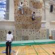 ファミリー・スポーツクライミング教室4日目