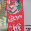 <プロ野球>三井ゴールデン・グラブ賞♪