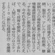 山極壽一京都大学総長講演会