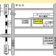 みのり会広場