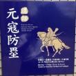自治体学校、災害分科会で福井豪雪を報告