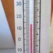 半端ないって裏磐梯!今朝の部屋の温度は15℃以下!!