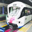 MALAYSIA OPENS NEW TRAIN LINEマレーシアが新しい鉄道路線を開通する