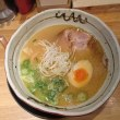 麺匠たか松(烏丸駅)