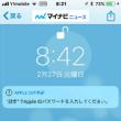 🤪   iPhoneに「Apple IDパスワードを入力してください」と警告された!? - iPhoneのなぜ