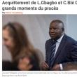 バグボ元大統領釈放!〜コートジボワール危機と国際刑事裁判所(1)