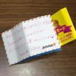 6/22 ジェットスターのメッセージカード 手書きが素晴らしい!