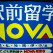 フォト五七五 防衛省と山田洋行と守屋武昌