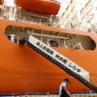 南極観測船「しらせ」に乗船見学会に行く