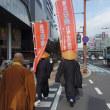 宗教者9条の会(おかやま)の平和行進に参加しました。