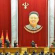 金委員長が「今月27日、板門店南側地域の平和の家で開催される北南(南北)首脳会談」について言及したと報道した。