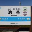 T04N04池谷(徳島県)いけのたに