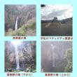 富貴野の滝