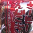 ヘルシーな琉球菓子