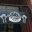 バーガーで素敵なめぐりあわせ