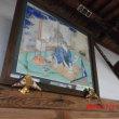 布川徳満寺の間引絵馬を見てきました