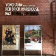 建築家展@横浜赤レンガ倉庫