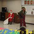 ひよこがっきゅうクリスマス会