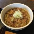 山形麺食いレポート・35