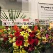「Naohito Fujiki Live Tour ver.11.1 ~原点回帰 k.k.w.d. tour~」豊洲PIT初日(MC中心レポ)