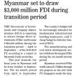 ミャンマー投資委員会、2018年04〜9月のFDI流入、US$30億!?