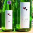 ◆日本酒◆宮城県・新澤酒造店 愛宕の松 純米吟醸 ひと夏の恋 夏の日本酒