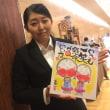 『恵庭市民会館でお絵描きしました!!』