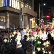 千葉親子三代夏祭り!!