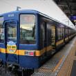 東武線乗り鉄三昧2
