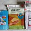 ダイソー: 保冷剤ハードタイプ、PVA吸水クロス、キッチンクロス、マグネットスポンジホルダー