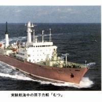 日本郵船 CO2排出ゼロの水素燃料コンセプト船発表