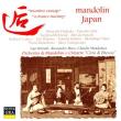 CD 「逅(こう)~日本のマンドリン」入手しました