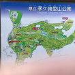 茅ヶ崎里山公園へ
