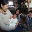 謹賀新年・出産報告