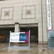 横浜美術館で開催 モネ それからの100年 に行ってきました