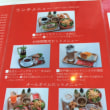 三重県津市の美味しいカフェ