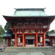 【PICK UP】 熊本に平安時代の歌人・清原元輔をたずねる 藤崎宮の清原元輔歌碑