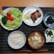 ぶりのカマ焼き定食・・・炊屋食堂の健康が一番、