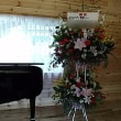 ピアノの発表会🎶