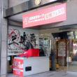 広島三越店の入り口